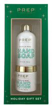 New PREP Your Skin Vanilla Mint Hand Soap And Lotion Holiday Gift Set 10.5 Fl Oz image 1