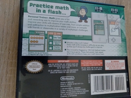 Nintendo DS Personal Trainer: Math image 2