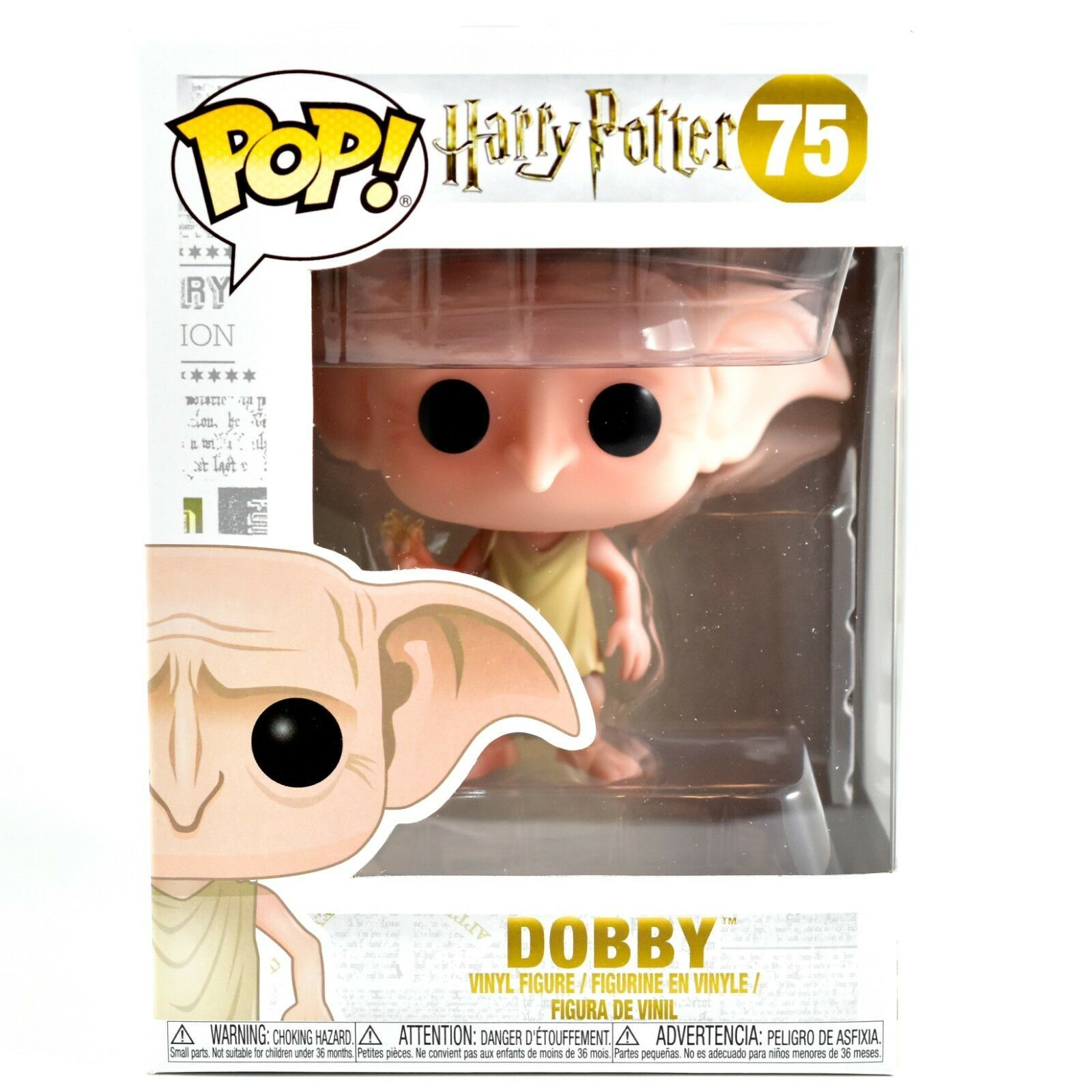 Funko Pop! Harry Potter Dobby Snapping Fingers #75 Vinyl Action Figure NIB