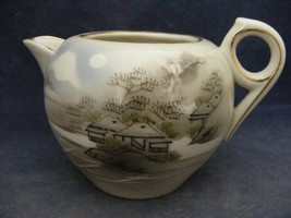 """Japanese Hand Painted Cream Pitcher 3"""" Tall  - $8.00"""