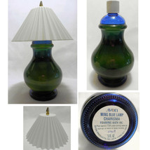 Vintage AVON Charisma Ming Blue Lamp Foaming Bath Oil 5 oz Glass Bottle FULL - $10.00