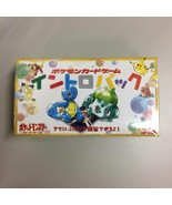 Pokemon card intro Pack neo Starter Deck Box 1999 Squirtle Bulbasaur w/V... - $935.55