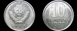1977 Russian 10 Kopek World Coin - Russia USSR Soviet Union CCCP - $3.99