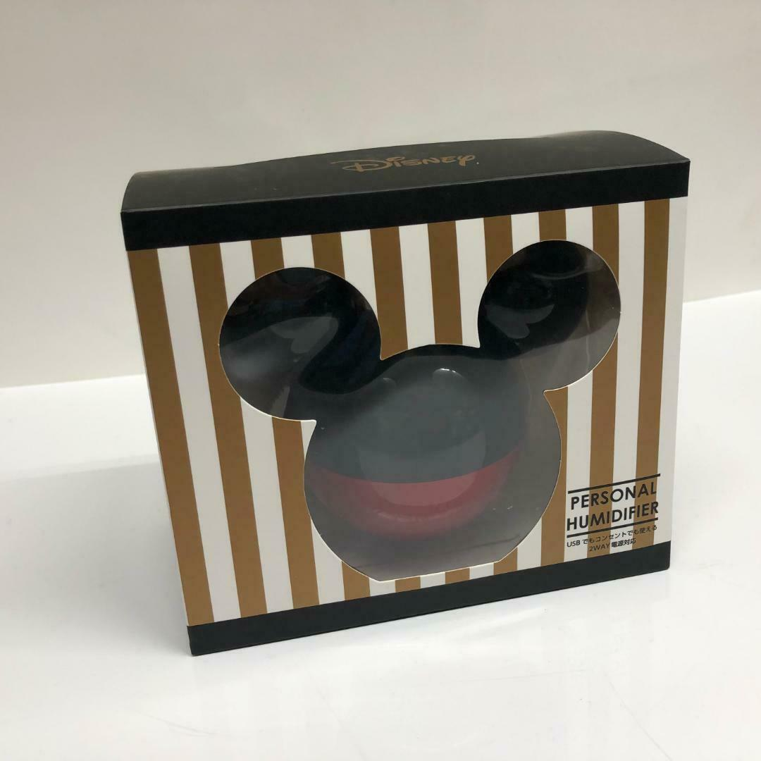 Disney Mickey Mouse desktop personal humidifier USB compatible red & black image 2
