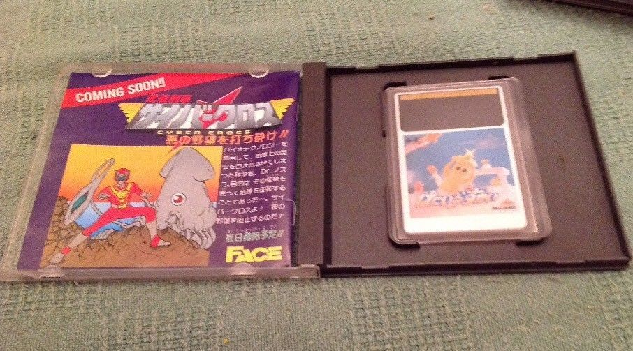 PC Engine Hu-Card Hani In The Sky, 1988, Excellent