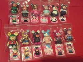 Vinylmation Cutesters Like You Set of 12 Complete With Chaser Rare Item !!! - $97.95
