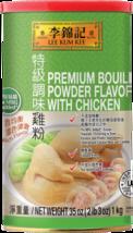 Lee Kum Kee Premium Bouillon Powder Flavored with Chicken 35 oz - $28.99