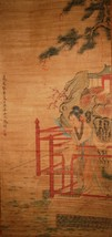 Gai Qi(1774-1829) A fine Chinese literati painting on paper of Court Lady - $5,250.00