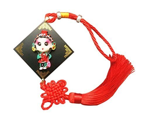 PANDA SUPERSTORE 2 Pieces of Creative Car Ornaments Chinese Knot Pendant, Youth
