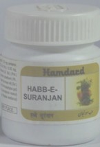 Suranjan tablets For Joint Pain, Arthritis & Muscle Pain, 1000 Tablets - $44.81