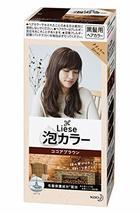 Prettia Kao Bubble Hair Color Cocoa Brown From Japan