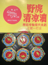 6  WILD TIGER BALM Herbal Rub Massage Muscles Ointment Menthol PAIN RELIEF - $15.59