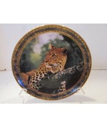 BRADFORD EXCHANGE PLATE EMPEROR OF HIS REALM  PORTRAITS OF MAJESTY 296A ... - $3.91