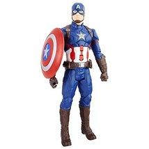 Marvel Avengers Electronic Captain America, 12-inch - $49.49