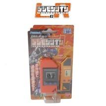 Bandai Digimon Twin L Orange Digivice Virtual Pet V-Pet Digital Monster - $84.15