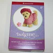 American Girl Pet Bath Outfit Empty Accessory Box Only - $2.99