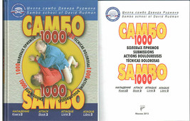 SAMBO 1000 SUBMISSIONS – ATTACK Book 2.Sambo school of David Rudman. - $40.21