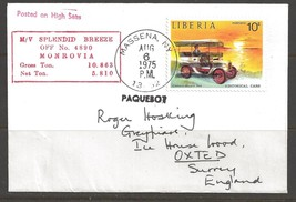 1975 Paquebot Cover, Liberia stamp used in Massena, New York - $5.00