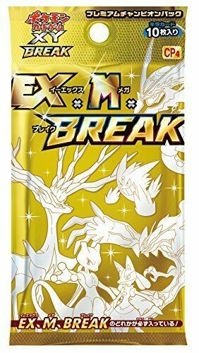 Pokemon card game XY BREAK premium champion pack EX × M × BREAK BOX