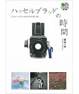 Time with HASSELBLAD JAPAN MINI PAPERBACK BOOK 2003 Camera Photo 500C/M ... - $34.10