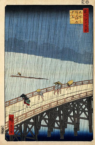 Great Bridge Sudden Shower at Atake Poster 24x36 Utagawa Ando Hiroshige Van Gogh