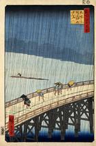 Great Bridge Sudden Shower at Atake Poster 24x36 Utagawa Ando Hiroshige ... - $45.00