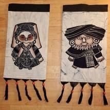 Handmade Batik Wall Hanging Pair Vintage Fabric Beaded Tapestry Bouyei F... - $41.56
