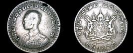 1962 BE2505 Thai 1 Baht World Coin - Thailand - $3.49