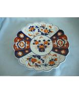 Japanese Porcelain Imari Medallion  Charger - $60.31