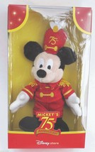 """Disney Store Plush Bandleader Mickey Mouse Doll 75th Anniversary New 6"""" Tall - $12.77"""