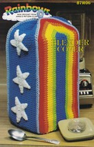 Rainbow Blender Cover, Annie's Attic Crochet Pattern Leaflet 87R06 - $2.95