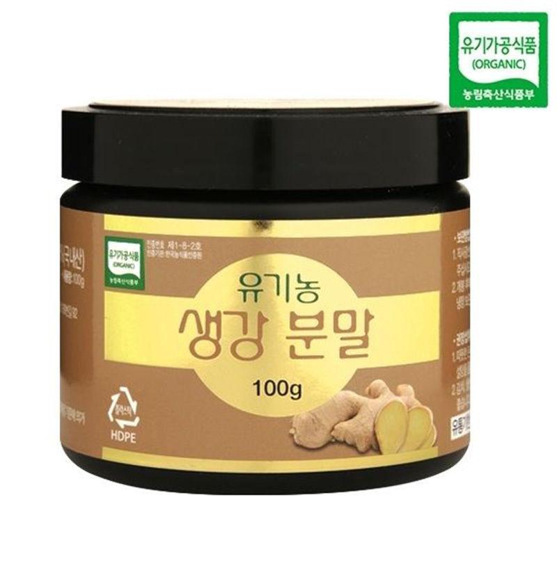 100% Natural Organic Ginger Root Powder Tea Spices Seasonings Vitamin C 100g image 3