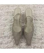 Bottega Veneta Ivory off white textured Heels  Slingback braided Leather 38 - $69.00
