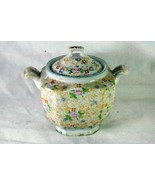 Trico Rose Chintz Covered Sugar Bowl - $14.48