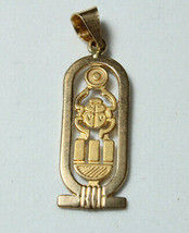 Egyptian Hand Crafted 18K Yellow Gold Charming Cartouche Scarab Pendant 3 Gr - $300.70