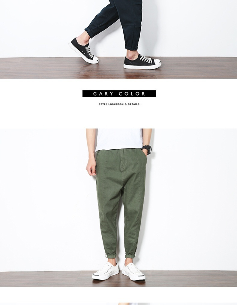 Toward men's pants, summer men's loose feet, casual pants, Haren pants, men's ca image 10