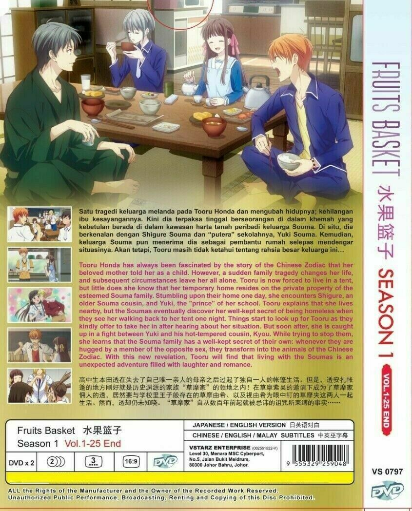 Fruits Basket Season 1 (Vol.1-25 end) with English Dubbed Ship Out From USA