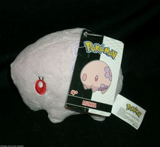 "6"" New Pokemon Pink Munna Stuffed Animal Plush Toy 2011 Jakks Pacific Tag Doll - $13.10"