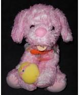 Walmart Pink White Puppy Yellow Easter Egg Chick Carrot Plush Stuffed An... - $24.73
