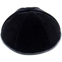 Black Plush Velvet Kippah Yarmulke Yamaka Israel Large 24 cm with Rim