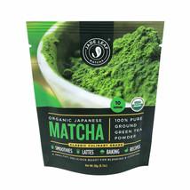 Jade Leaf Matcha, Organic Japanese Culinary Grade, Powdered Tea,  0.7 Oz image 1