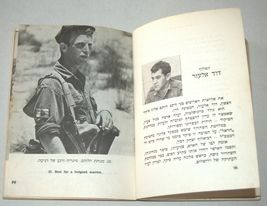 1967 6 Days War of Victory Dayan Rabin Paperback Book Photo Maps Hebrew Israel image 4