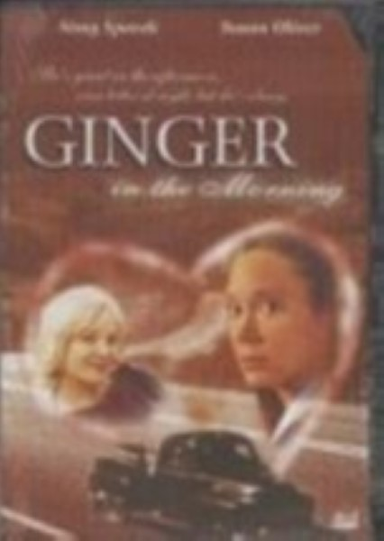 Ginger In The Morning Dvd