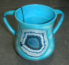Judaica Hand Wash Cup Netilat Yadayim Last Water Aluminum Natla Tie Dye Israel image 2