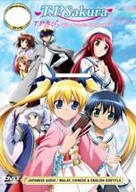 Time Paladin Sakura Ova Anime DVD Ship from USA