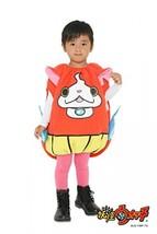 Yokai Watch Kids Costume Jibanyan 110cm -130cm from Japan New - $134.80