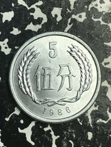1986 China 5 Fen Lot#L1572 - $5.00