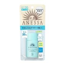 Shiseido Anessa essence UV sunscreen mild milk SPF35 PA+++ 20mL