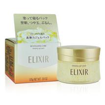 *(Us Seller)* New Shiseido Elixir Superieur Sleeping Gel Face Pack W 105g Nib - $37.99