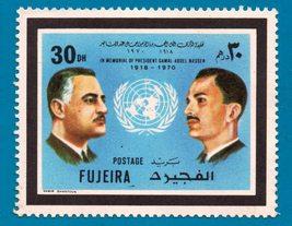 Fujeira 551A -1970 Gamal Abd El Nasser - Mint Postage Stamp - $2.99